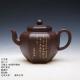 紫砂茶壺 陶刻家陳顯倫創作的六方壺