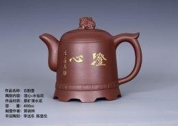 紫砂茶壺 陶刻家陳顯倫創作的古韵壺