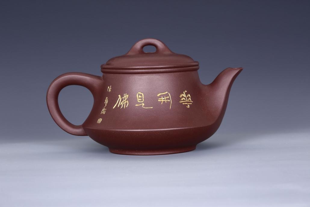 紫砂茶壺 陶刻家陳顯倫創作的錦帆壺