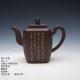紫砂茶壺 陶刻家陳顯倫創作的高八方壺
